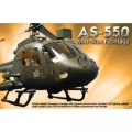 EUROCOPTER FENNEC AS550 ARMY FIBERGLASS FUSELAGE WITH MISSILES - 50 SIZE/600size